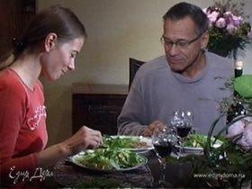 Ужин для двоих
