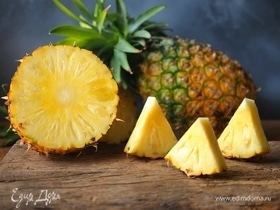 День ананаса