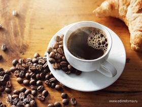 День солнечного кофе в Исландии