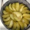 "Французский яблочный пирог ""Тарт Татен"""
