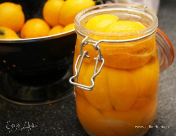 Соленые лимоны