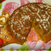 Торт с орехами и изюмом