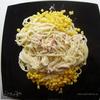 "Спагетти ""А-ля карбонара"""