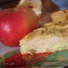 Яблочный Торт из Феррары (Ferrara)