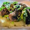 Грибочки жареные с имбирем и кунжутом