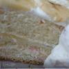 Пирожное сливочное