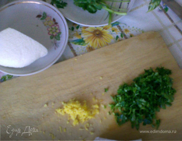 Паста с петрушкой и домашним сыром.