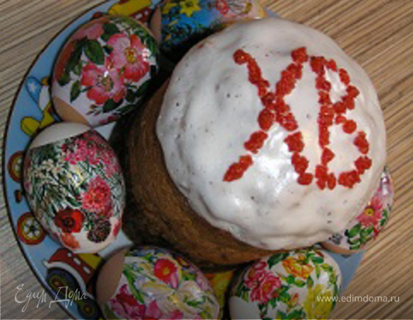 Кекс Праздничный