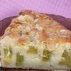 Пирог с ревенем и миндальной посыпкой