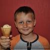 """Мороженое """"Пралине"""""""