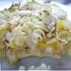 Запеканка из кабачка, феты и макарон.