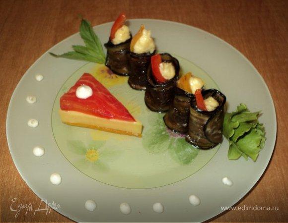 Закуска из перца и сыра « Каллы» и «Рулетики из баклажан»