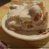очень лёгкий пирожок