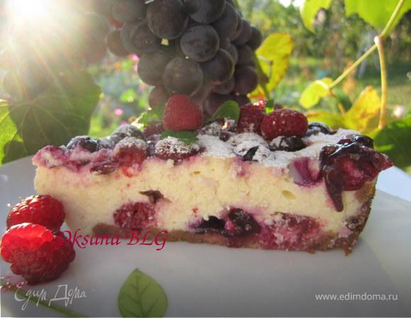 Тарт ягодно - творожный.