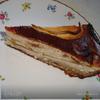 Творожно-ореховый пирог с карамелизированными фруктами для Симы♥ и не только :)