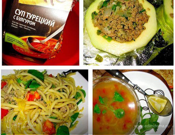 «По-домашнему» - Турецкий суп с булгуром, Фаршированные кабачки, Maccheroni
