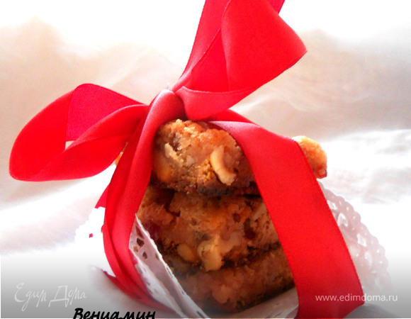 Tescoma. Christmas Blondies