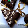 Tescoma. Christmas tree brownies