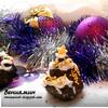 Tescoma.Новогодние елочки