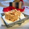 Tescoma.Рождественский имбирный пирог