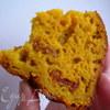 Тыквенный кекс с абрикосом