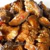 Салат-закуска из баклажанов, запеченных в меду и чили