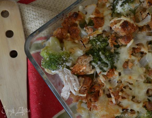 Куриная запеканка с брокколи