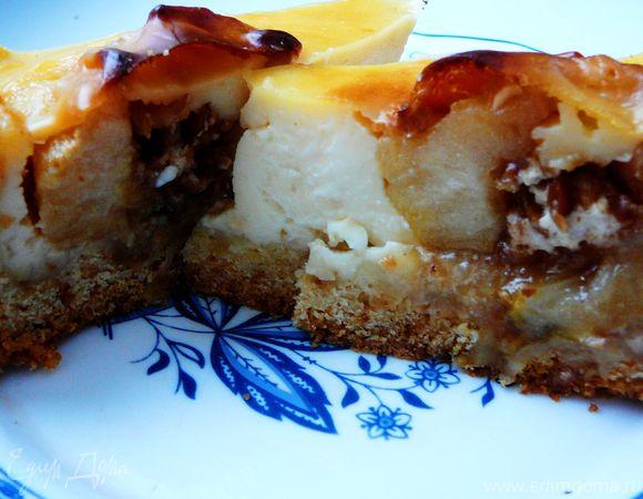 Пирог с печеными яблоками и нугой