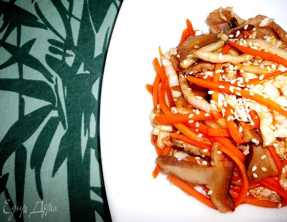 Острый салат с шиитаке