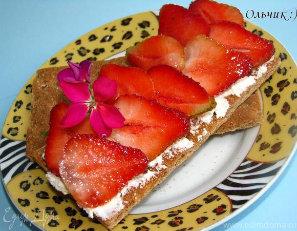 Сливочно-клубничный завтрак