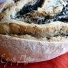 Хлеб с маслинами от Ришара Бертине...
