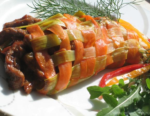 Овощная плетенка с телятиной в кисло-сладком соусе