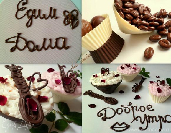 Шоколадные ложки и шоколадные корзинки с малиновым творогом и лепестками роз