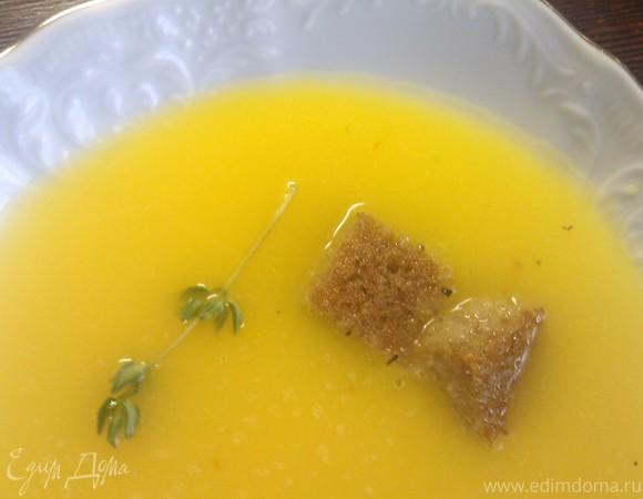 Тыквенный суп-пюре с шафраном