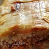 Лазанья кабачковая мясная