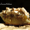 Песочный торт с конфитюром и грецкими орехами