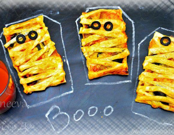 """Быстрые пиццы """"Мумии"""" для Нalloween"""
