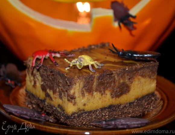 Тыквенно-шоколадный чизкейк бар. HALLOWEEN