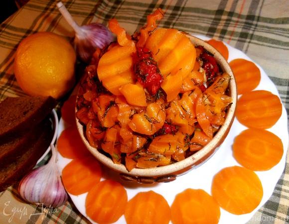 Морковный салат по-мароккански для Надежды
