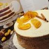 Торт с бисквитом на темном пиве, со специями, муссом из маскарпоне и апельсиновым джемом