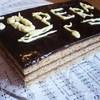 """Торт """"Опера"""" от Гастона Ленотра"""