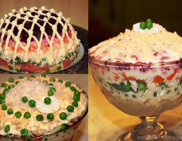 Семга под овощной шубой: 2 варианта подачи