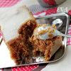 Пирог с черносливом и карамелью