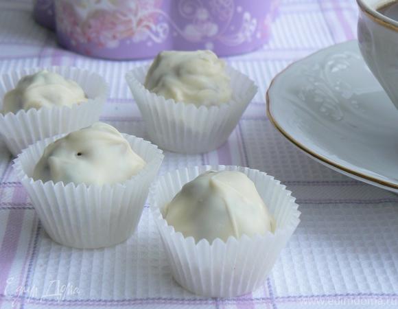 Конфеты в белом шоколаде