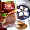 """Сладкий суп-десерт из черники (""""Холодные супы"""")"""