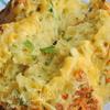 Большой сырный скон (Сыр Джюгас)