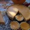 Тыквенный тарт с медом и лимонной цедрой