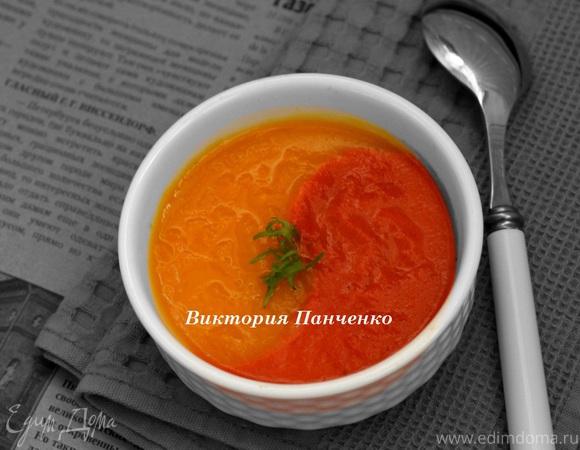 Суп-пюре из тыквы и болгарского перца