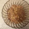 Ореховый десерт с кофейным ароматом