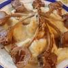 Каре барашка в мандариновом маринаде с соусом из киви
